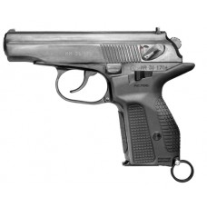 Makarov PM Pistol Grip with Magazine Release - Fab Defense